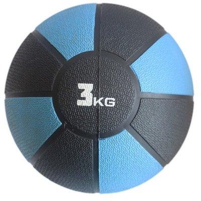 3公斤 藥球 循環訓練藥球/一個入{定1050}~群