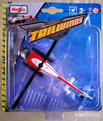 【魔玩達人】Maisto 1/87 #0133 BELL SeaRanger Navy 美國海上遊騎兵直升機【正版特價】