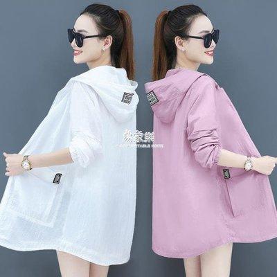 【免運】防曬衣 防曬衣女長袖中長款防紫外線透氣大碼胖mm寬鬆2020新款夏季薄外套42082