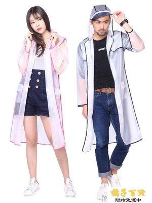 免運 雨衣女成人韓國時尚徒步雨衣透明長款雨衣成人男女旅游戶外雨披【橘子百貨】