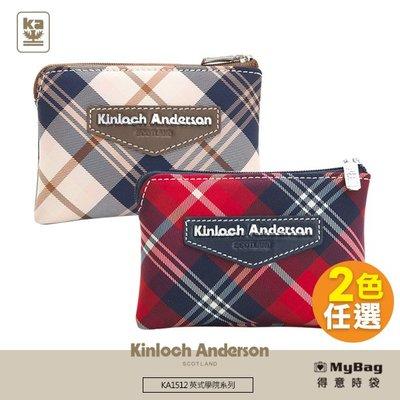 Kinloch Anderson 金安德森 皮夾 英式學院 方款拉鍊鎖環零錢包 經典格紋 KA151209 得意時袋