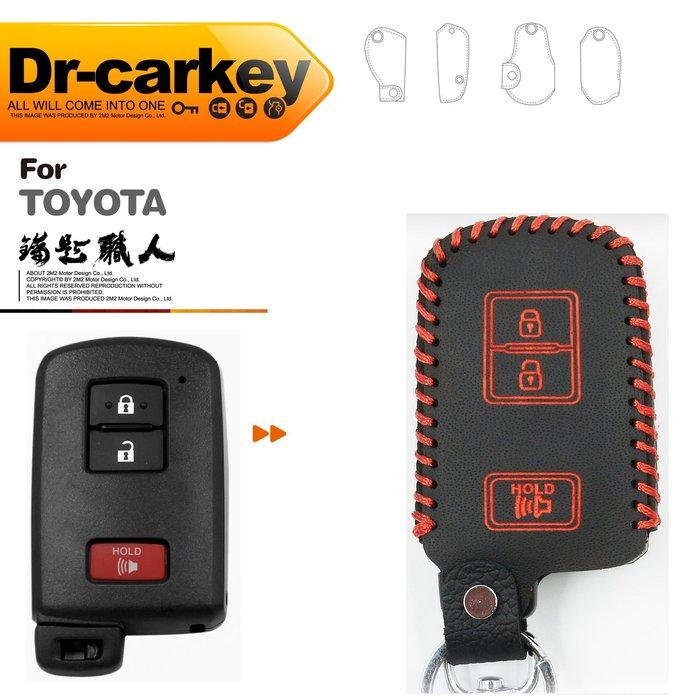 【鑰匙職人】TOYOTA PRIUS a 豐田汽車 晶片鑰匙皮套 智慧型鑰匙皮套 保護包