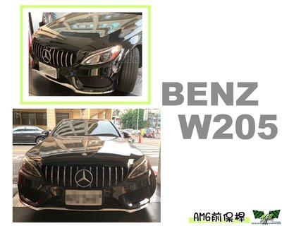 小亞車燈改裝*全新 空力套件 賓士 BENZ W205 C300 C180 C400 改 AMG樣式 前保桿 素材