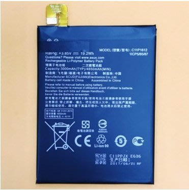 ◇【真鴻通訊】◇ ASUS ZenFone 3 Zoom ZE553KL 電池 ,三重現場專業維修