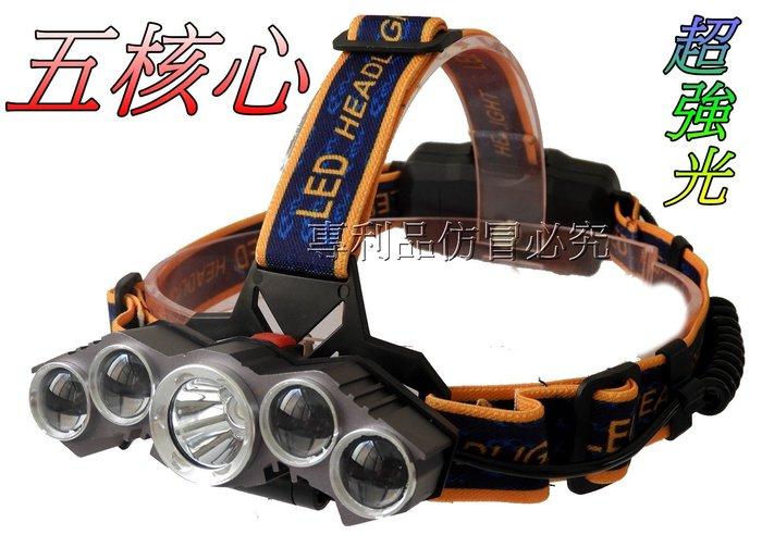 遠照式五頭燈-美國CREE T6+XPE 五核心頭燈2000流明超強光18650鋰電池用登山露營戶外照明-雲火光電
