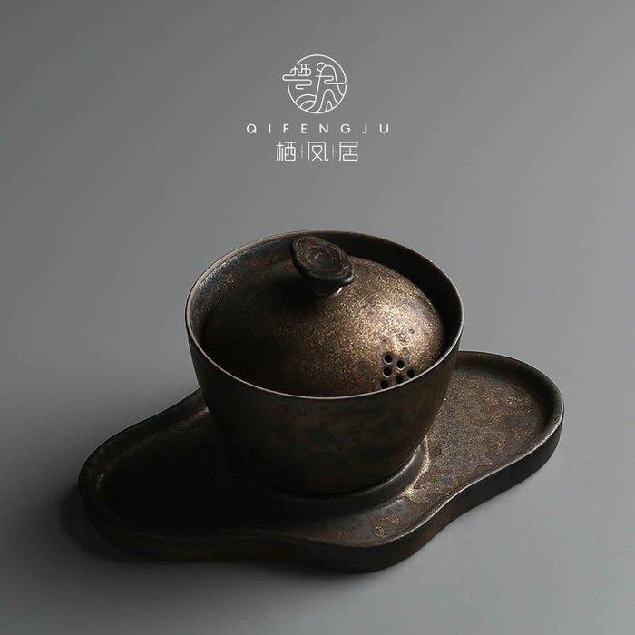 棲鳳居 手工鎏金釉陶瓷蓋碗茶杯創意祥云三才蓋碗 功夫茶具泡茶器 居家衣坊 GYF