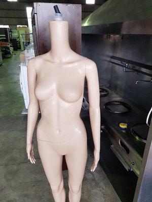 彰化二手貨中心(原線東路二手貨)--- 8成新  塑膠設計 全身模特兒
