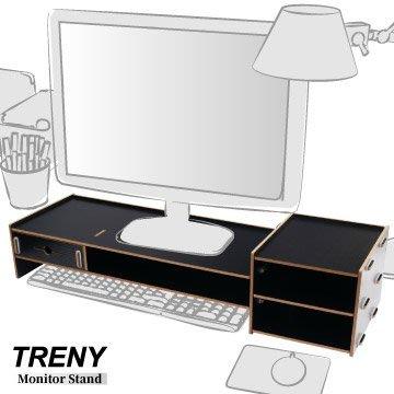 【TRENY直營】電腦螢幕增高架 (加厚加長-黑) 電腦螢幕收納架 螢幕架 鍵盤架 鍵盤收納 抽屜 2343