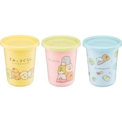 【東京速購】吸管水杯 吸管學習杯 水杯 吸管 水杯 學習杯 角落生物 角落小夥伴  (一組3入)