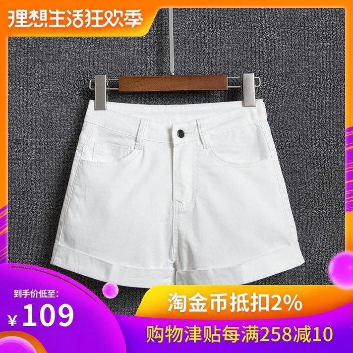 天天本鋪 語蘭朵2019夏季新款白色牛仔短褲女卷邊水洗修身顯瘦直筒熱褲韓版BN108