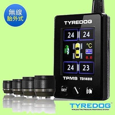 5Cgo【權宇】即時監控 TYREDOG WTPMS 汽車輪胎無線彩屏胎壓偵測器 TD-1400A-X 胎外式會員扣5%