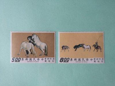 百駿圖古畫郵票(59年)高額票