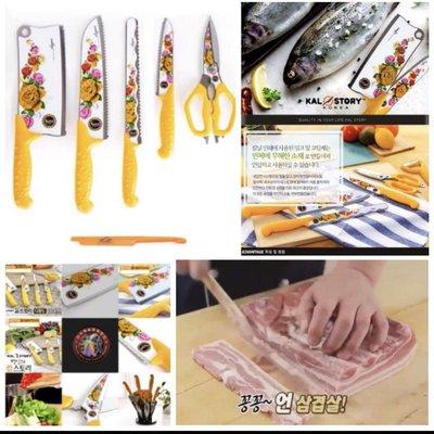 韓國製廚房刀具