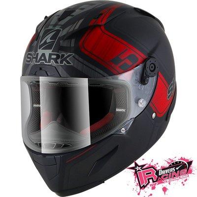 ♚賽車手的試衣間♚ Shark® Race-R Pro Zarco France 限定款 Mat 碳纖維 安全帽