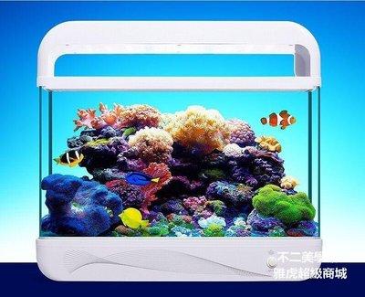 【格倫雅】^魚缸生態魚缸水族箱送魚缸過濾器玻璃魚缸熱帶魚缸金魚缸45858[g-l-y06