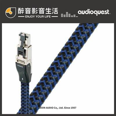 【醉音影音生活】美國 AudioQuest Vodka Ethernet Cat.7網路線.10%鍍銀導體.台灣公司貨