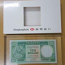 香港上海滙豐銀行,1992年10元紙鎮。