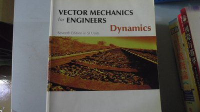 【媽咪二手書】VECTOR MECHANICS for ENGINEERS  Dynamics  6鐵