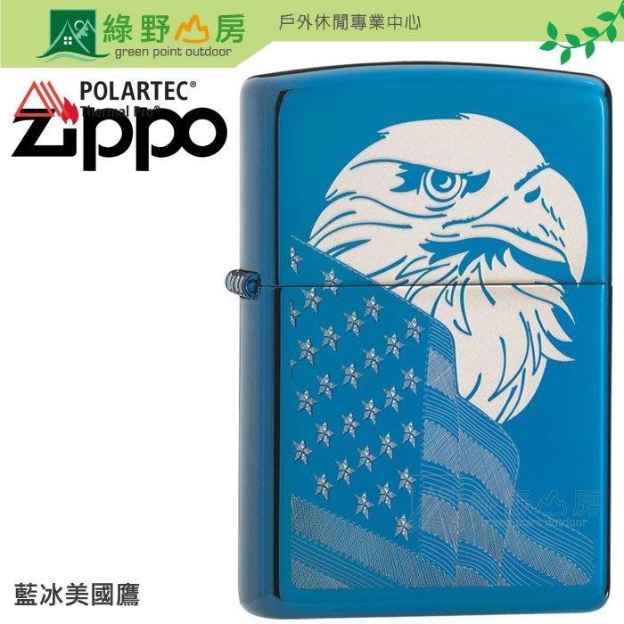 《綠野山房》[送原廠專用油] Zippo  防風打火機 Blue Eagle and Flag 藍冰美國鷹 29882