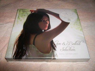 柴咲コウ(柴崎幸).Love&Ballad Selection.初回限定盤CD+DVD.日本版見本品.全新未拆封