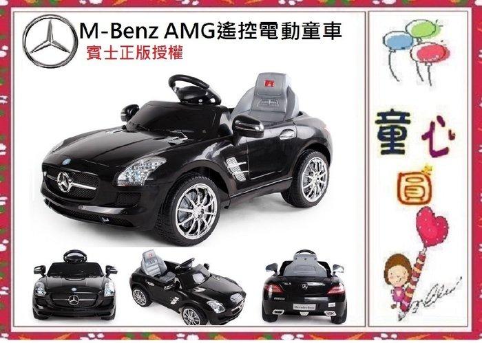 正原廠授權Benz 賓士AMG 遙控電動車 童車 兒童可乘坐電動車~經典黑~特價~◎童心玩具1館◎