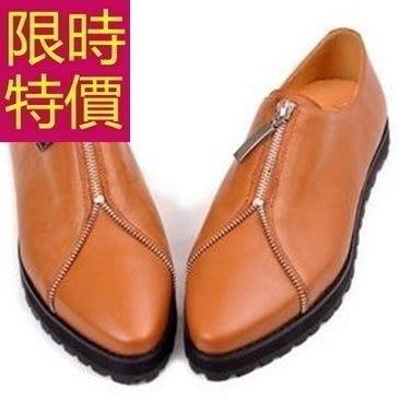 厚底休閒鞋-個性夜店個性優雅男鬆糕鞋3色59s43[韓國進口][米蘭精品]