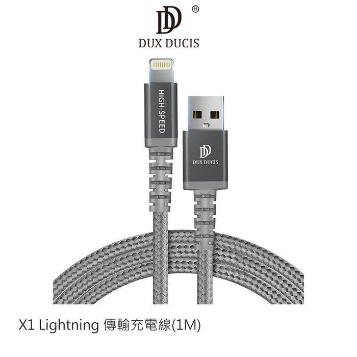 KINGCASE (現貨) DUX DUCIS X1 Lightning 傳輸充電線(1M)(MFi) ios全系列