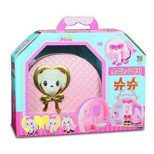 寵物 可愛粉紅提包狗 伯寶行代理 廣告商品