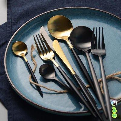 北歐風格ins不銹鋼西餐刀叉勺葡萄牙黑金咖啡勺純色拉絲牛排餐具