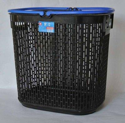 ☆優達 ☆黑皮洗衣籃 E009 黑色衣物籃 收納箱 置物籃 收納籃 分類籃 雜物籃 分類籃 45L 12入1150元