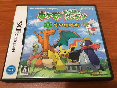 幸運小兔 NDS遊戲 NDS 神奇寶貝 不可思議的迷宮 空之探險隊 寶可夢 盒書齊全 NDSL、2DS、3DS適用 B9