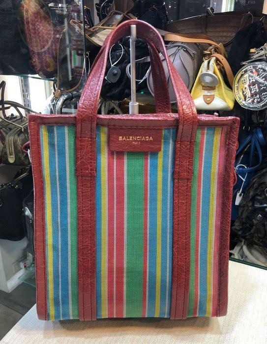 《當肯二手名品》BALENCIAGA 新款 復古 條紋 網布 橘黃邊 bazar 手提包 側背包 XS ㊣