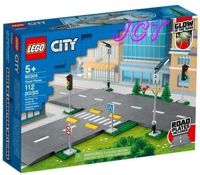 JCT LEGO樂高—60304 城市系列 道路底板