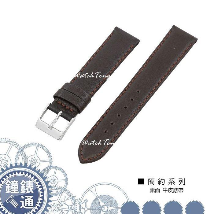 【鐘錶通】C1.02II 簡約系列 ─ 高級素面牛皮錶帶 ─ 咖啡色亮面 ├代用錶帶/CK/DW/seiko┤