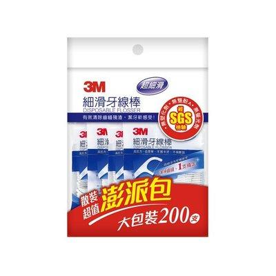 牙齒寶寶  3M 細滑牙線棒200支入- 散裝量販包裝(可貨到付款&超商取貨付款&信用卡)