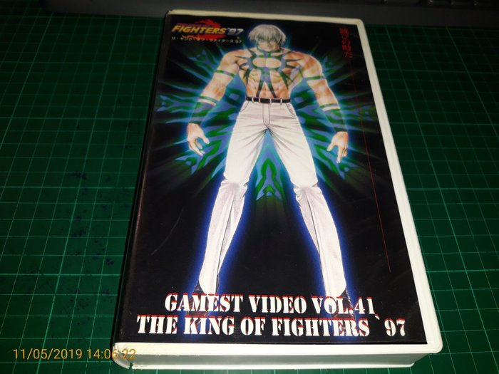 VHS錄影帶《THE KING OF FIGHTERS '97》ISBN:4-88199-441-7 【CS超聖文化讚】