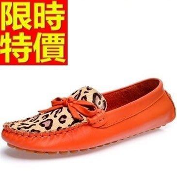 豆豆鞋 女鞋子-經典豹紋淺口平底真皮女休閒鞋3色65l45[獨家進口][米蘭精品]