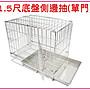 【Plumes寵物部屋】台灣製造《1.5尺白鐵摺疊籠》不銹鋼 不鏽鋼 折疊式白鐵兔籠 不銹鋼寵物籠 白鐵兔籠