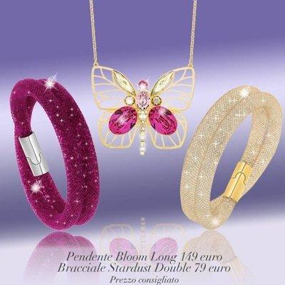 SWAROVSKI 施華洛世奇款 雙圈手環-----雙圈 桃紅銀釦(原價4990元)