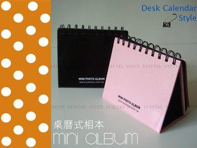 陽光數位 韓國 拍立得 桌曆式相本 相簿 Mini 7 7S 8 25 50 50S 55 Pivi MP-70 MP-100 MP-300 ( 粉/藍/紫 )