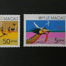 澳門郵票一套MNH