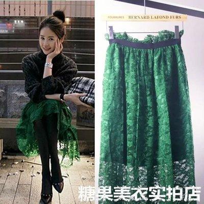 蕾絲半身裙中長款女秋裝 黑色a字高腰 打底裙子綠色