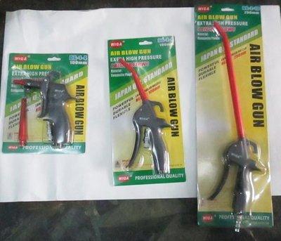 【專業洗車設備の店 】強力型空氣槍.風槍