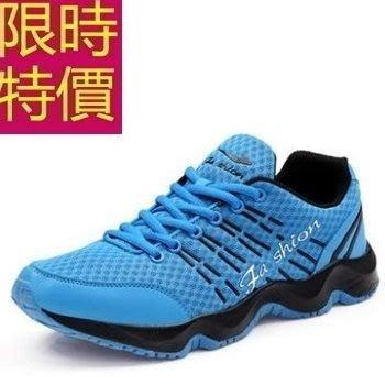 慢跑鞋-流行造型輕盈男運動鞋61h17[獨家進口][米蘭精品]