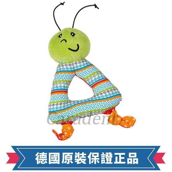 符合歐盟安全規範【卡樂登】 德國 Fashy 小毛蟲繽紛柔軟絨毛手搖鈴 手抓球 嬰兒安撫陪睡玩具 新生兒送禮
