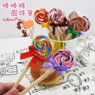【鉛筆巴士】現貨! 棒棒糖圓硃筆(單個不挑色) 糖果原子筆 婚禮小物簽名筆可愛文具紙膠帶貼紙筆袋繽紛筆盒k1701054