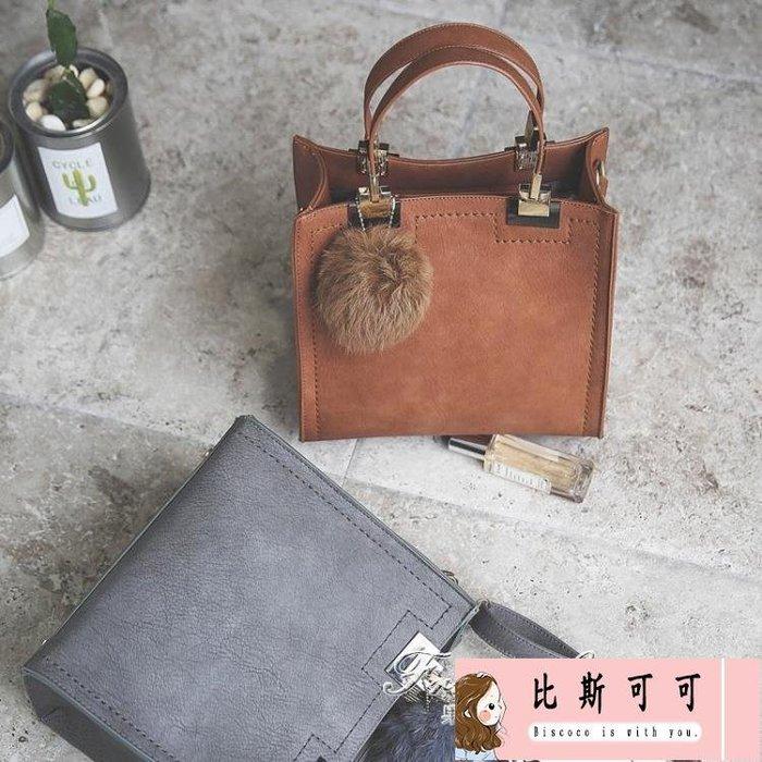 女包包新款韓版時尚復古百搭休閒托特包手提包單肩側背包小包【比斯可可】