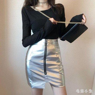 ZIHOPE 包臀短裙 新款港味高腰拉鏈顯瘦反光PU皮裙半身裙輕熟包臀A字短裙女潮ZI812