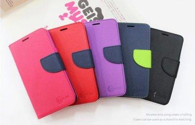 【愛瘋潮】免運 現貨 Asus Zenfone 4 Max ZC554KL 5.5吋 經典書本雙色磁釦側翻可站立皮套