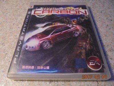 PS3 極速快感-玩命山道 Need for Speed Carbon 英文版 直購價800元 桃園《蝦米小鋪》